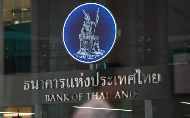 ธนาคารแห่งประเทศไทย กนง.