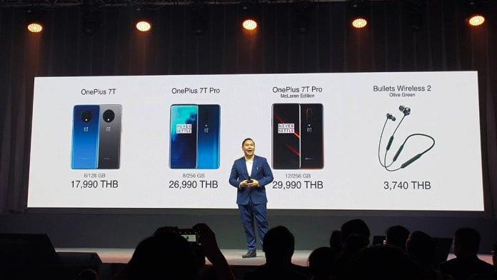OnePlus เปิดตัว 7T Series