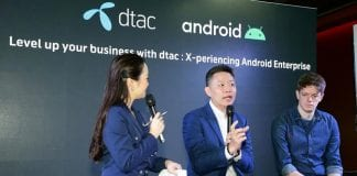 """ดีแทค จับมือ Google ส่งโซลูชั่น """"dtac Android Enterprise"""" รุกกลุ่มลูกค้าองค์กร"""