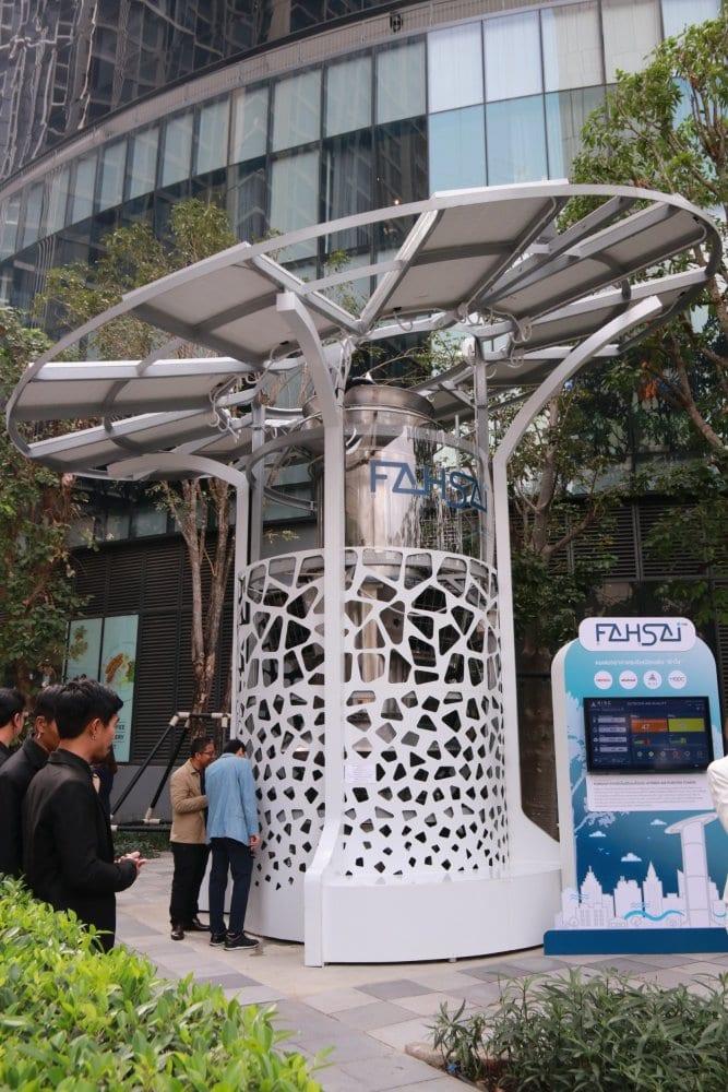 "MQDC เปิดตัวต้นแบบหอฟอกอากาศระดับเมือง ""ฟ้าใส"" สู้ PM2.5 ..."